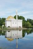 Det turkiska badet i Catherine parkerar Tsarskoe Selo Arkivfoto