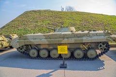 Det ukrainska statliga museet av det stora patriotiska kriget Royaltyfria Foton