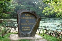 Det välkomna tecknet för Sigiriya museum fotografering för bildbyråer