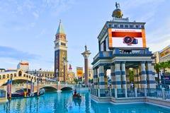 Det Venetian semesterorthotellet & kasinot i Las Vegas Royaltyfri Fotografi