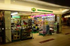 Det Vilnius stadsSeskine området Kika shoppar på Oktober 24, 2014 Royaltyfria Bilder