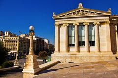 The Academy of Athens in Athens, Greece stock images