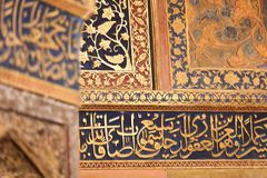 Detail At Akbar`s Tomb In Sikandra Royalty Free Stock Image