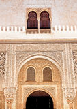 Detail of Alhambra Royalty Free Stock Images