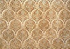 Detail of the Alhambra Stock Image