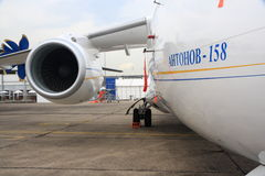Detail of Antonov 158 Stock Images