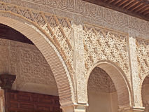 Detail of arabic carvings of Patio in Alhambra Stock Photos
