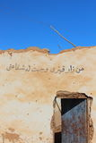 Detail of arabic writings over the doors of ancient houses in Farafra Oasis. Egypt Royalty Free Stock Photos