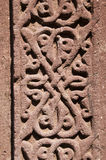 Detail of armenian traditional ornament Royalty Free Stock Photography