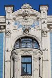 Detail of Art Nouveau or Jugenstil building Royalty Free Stock Photography