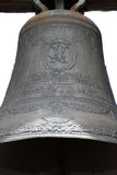 Detail of a bell Royalty Free Stock Images