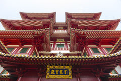 Detail of Buddha Tooth Relic Temple in China Town Singapore. Royalty Free Stock Photo