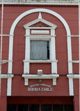 Detail of building the fire station in the city of Punta Arenas. Stock Photography
