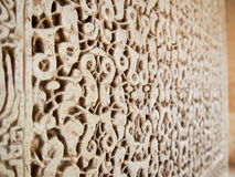Detail of Carving at Alhambra Fort in Granada Spain Royalty Free Stock Image