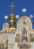 Detail of cathedral of Caves Monastery in Kiev Royalty Free Stock Photography