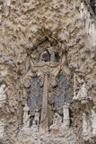 Detail of cathedral La Sagrada Familia in Barcelona. Royalty Free Stock Image