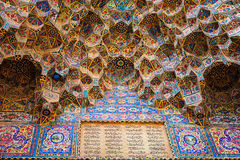 Detail of the ceiling tilework decoration in the Nasir al Molk Royalty Free Stock Photos