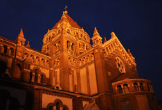 Detail from the Chatedral of Szeged Royalty Free Stock Photos