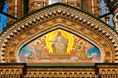 Detail of Church of Savior on Spilled Blood Stock Images