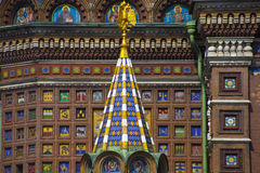 Detail of the Church of the savior Stock Image
