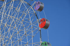 Detail of a colorful ferris wheel Royalty Free Stock Photos