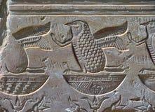 Detail at Deir el-Hagar Stock Photos