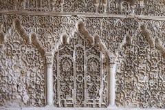 Detail der Dekoration eines Araber-ähnlichen Palastes lizenzfreie stockfotografie