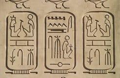 Detail der Replik der alten ägyptischen Pyramide, des Luxor-Hotels und des c stockfotos