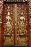 Detail der Tür stockbild