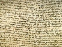 Detail des alten Textes Lizenzfreie Stockfotos