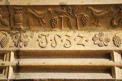 Detail des Eingangs zur Sakristei Stockfotografie