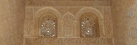 Detail des islamischen (maurischen) tilework im Alhambra, Granada, Spanien Stockbild