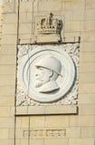 Detail des Triumphbogens Arcul de Triumf von Bukarest Lizenzfreie Stockfotos