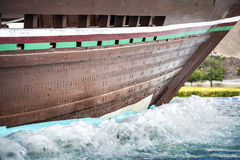 Detail dhow Sohar in Muscat Stock Image
