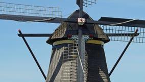 Detail einer Mühle in Kinderdijk, die Niederlande lizenzfreie stockfotografie