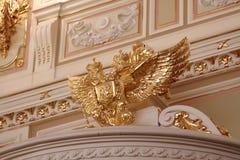 Detail einer Wand im Palast des königlichen Adlers Lizenzfreie Stockbilder