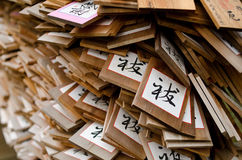 Detail of Ema in Japan Stock Photography