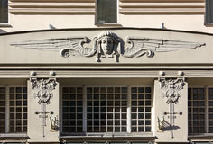 Detail of the Facade of an Art Nouveau Palace in Riga Stock Photography