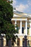 Detail of Facade Russian Museum, Saint Petersburg Stock Image