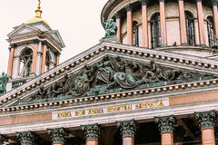 Detail of facade of Saint Isaac`s Cathedral in St. Petersburg. Russia Stock Photography