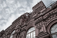 Detail of State Historical Museum Facade in Moscow Stock Photo