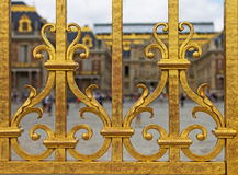 Detail of the Fence, Palace of Versaille Royalty Free Stock Images