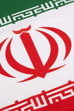 Detail on the flag of Iran Stock Photo