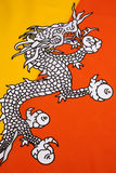 Dragon on the flag of the Kingdom of Bhutan Royalty Free Stock Photography