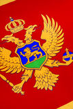 Detail on the flag of Montenegro - Europe Royalty Free Stock Photography