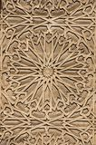 Detail of floral carving ornament in Hassan II Mosque, Casablanca, Morocco. Africa royalty free stock photos