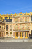 Detail of the front facade of Versailles, France Stock Photo