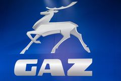 Gaz company. Detail of the Gaz company in Belgrade, Serbia. GAZ is a Russian automotive manufacturer founded at 1932 Stock Image
