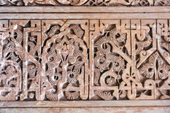 Detail of Gilded Room (Cuarto dorado) of Alhambra Royalty Free Stock Photos