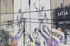 Detail of graffiti on the separation barrier between Palestine and Israel. BETHLEHEM, PALESTINE - OCTOBER 7, 2016: Detail of graffiti on the separation barrier Stock Photo